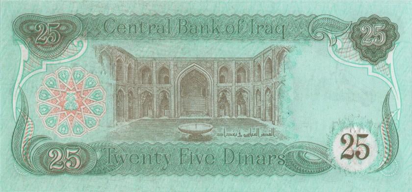 Iraq P74c 25 Dinars 1990 UNC