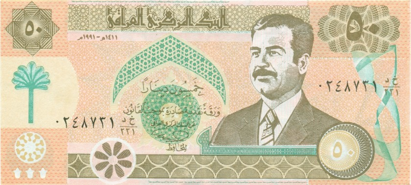 Iraq P75(1) 50 Dinars 1991 UNC