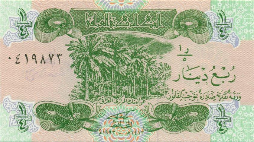 Iraq P77 ¼ Dinar 1993 UNC
