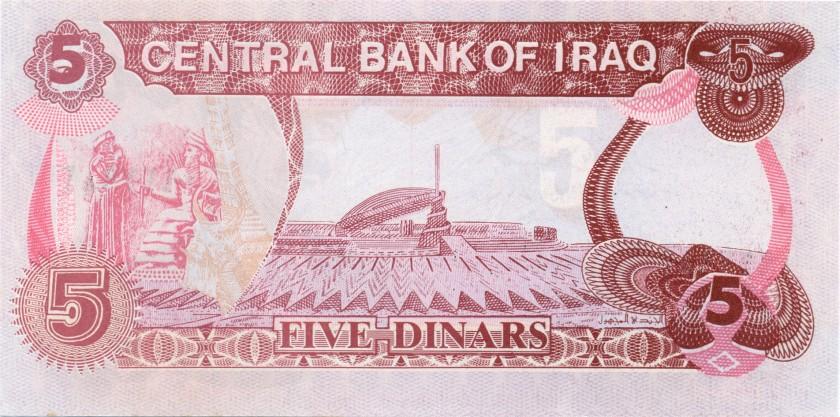 Iraq P80c 5 Dinars 1992 UNC