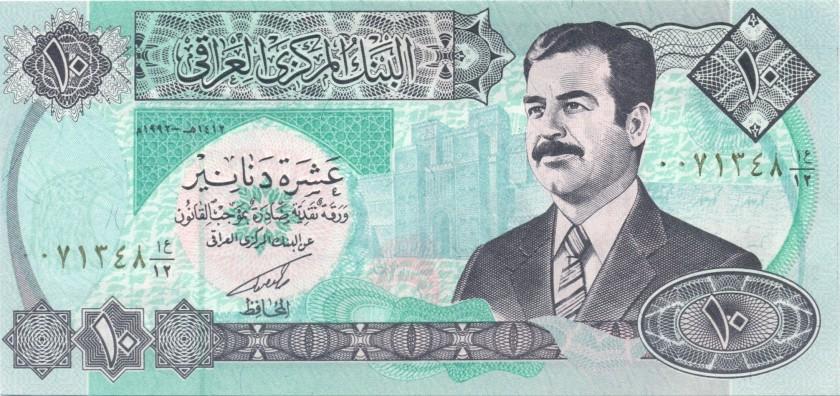 Iraq P81 10 Dinars 1992 UNC