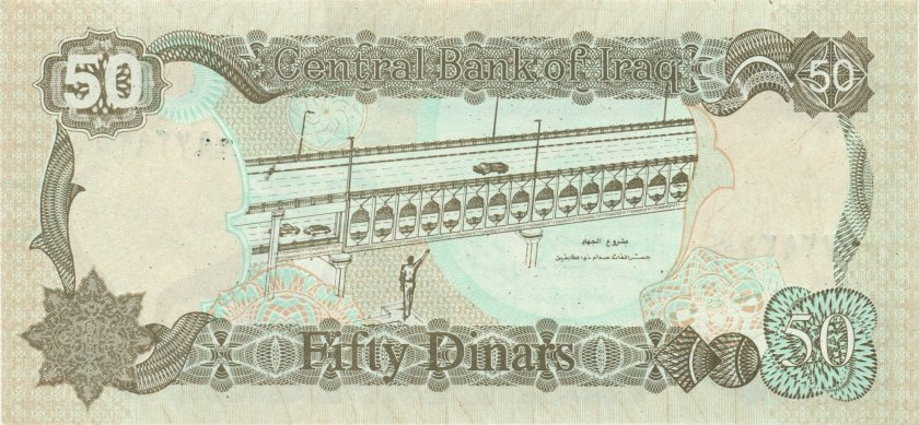 Iraq P83 50 Dinars 1994 UNC