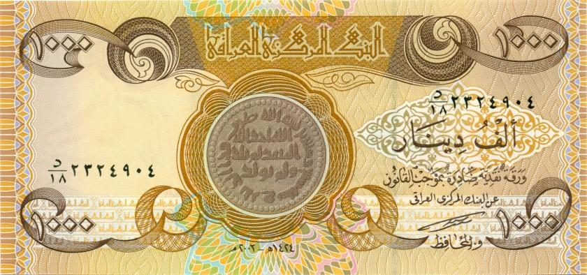 Iraq P93a 1.000 Dinars 2003 UNC