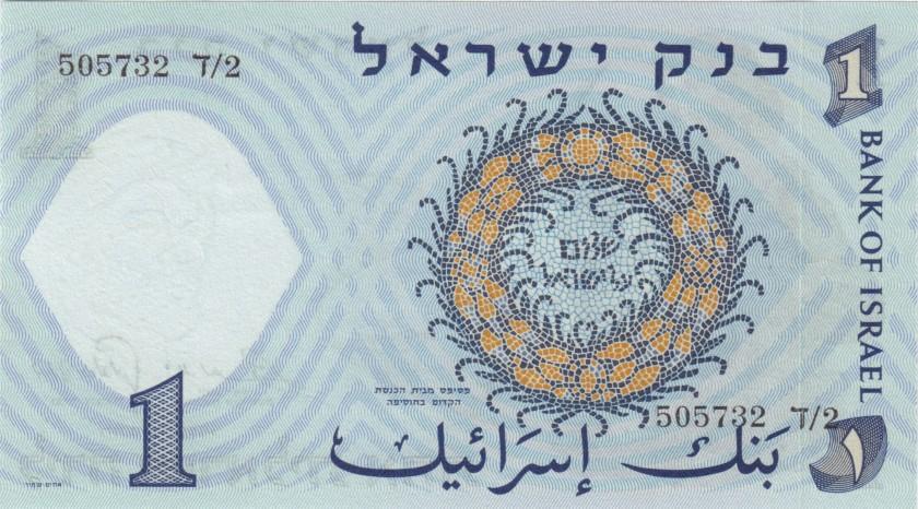 Israel P30a 1 Lira 1958 UNC