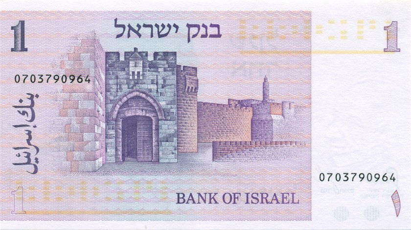 Israel P43 1 Sheqel 1978 UNC