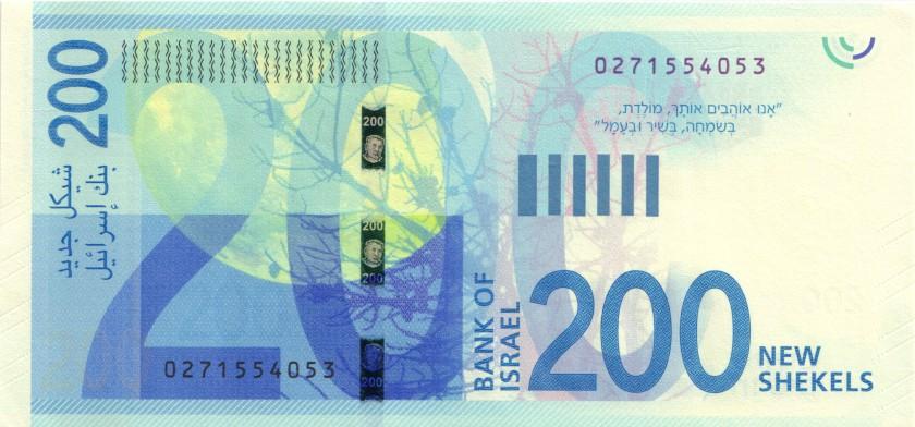 Israel P68 200 New Sheqalim 2015 UNC