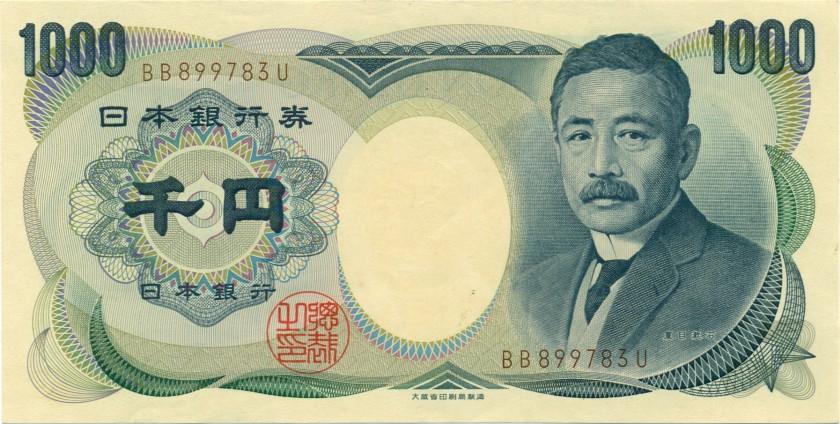 Japan P100b 1.000 Yen 1993 UNC