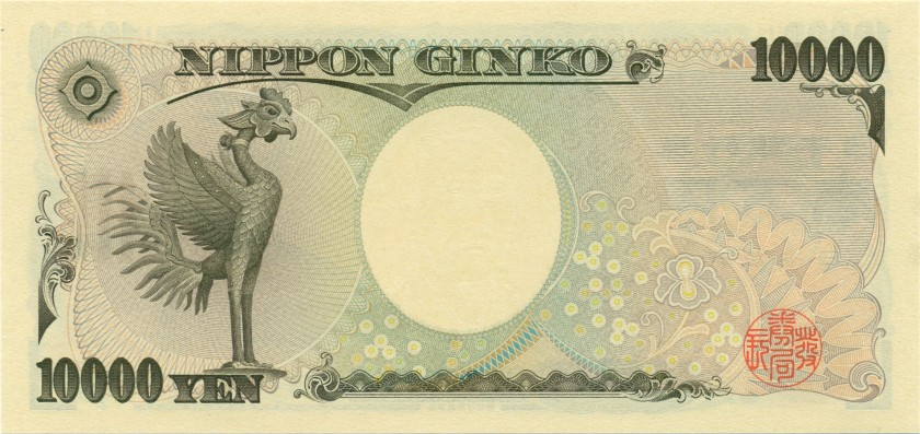 Japan P106b 10.000 Yen 2004 UNC