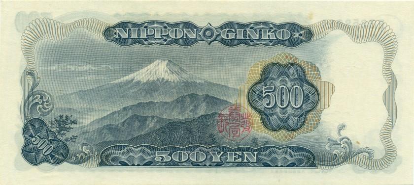 Japan P95a 500 Yen 1969