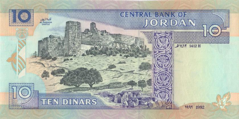 Jordan P26 10 Dinars 1992 UNC