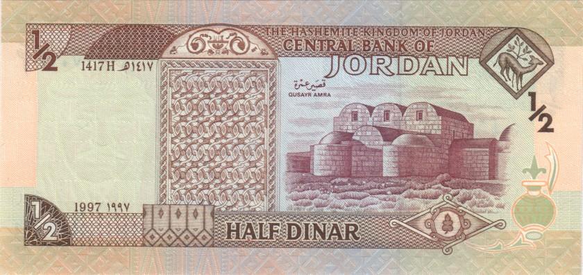 Jordan P28b ½ Dinar 1997 UNC