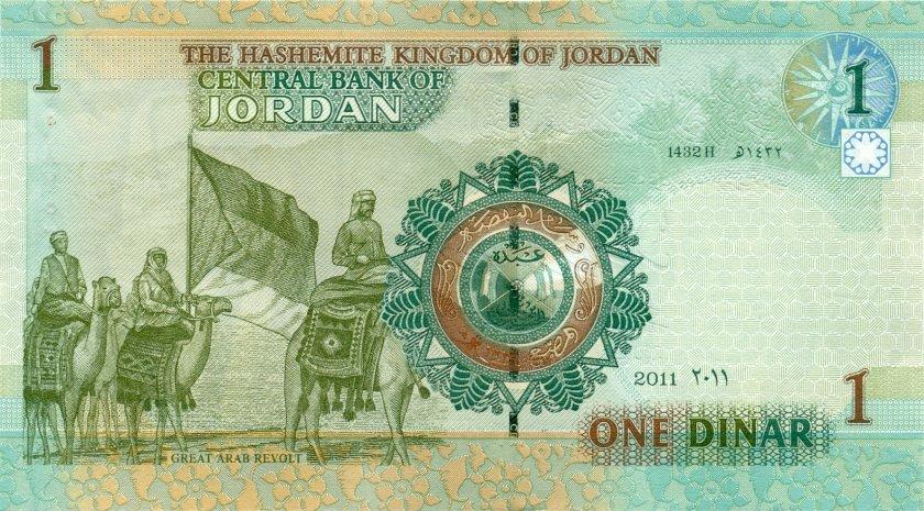 Jordanija P34f 1 Dinaras 2011 UNC