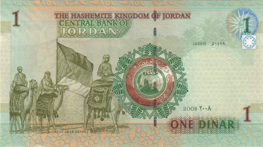 Jordan P34dr REPLACEMENT 1 Dinar 2009 UNC