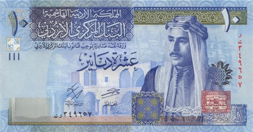Jordan P36 10 Dinars 2018 UNC