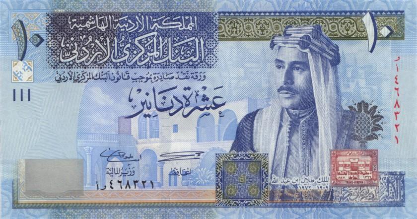 Jordan P36d 10 Dinars 2012 UNC