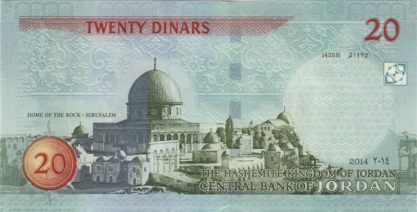 Jordan P37e 20 Dinars 2014 UNC