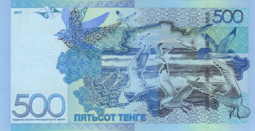 Kazakhstan P29r REPLACEMENT 500 Tenge 2017 UNC
