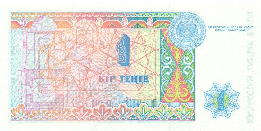 Kazakhstan P7 1 Tenge 1993 UNC