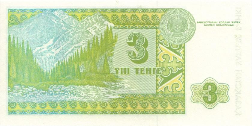 Kazakhstan P8r REPLACEMENT 3 Tenge 1993 UNC