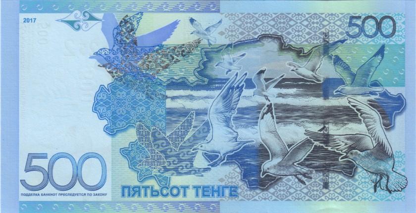 Kazakhstan P-NEW 500 Tenge 2017 UNC