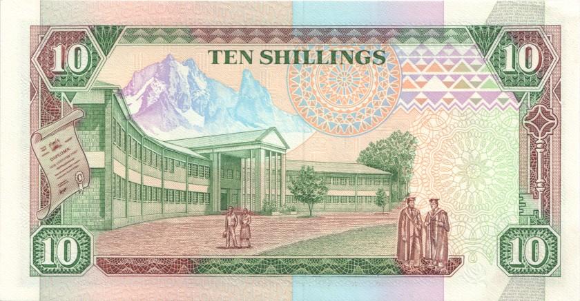 Kenya P24a 10 Shillings 1989 UNC