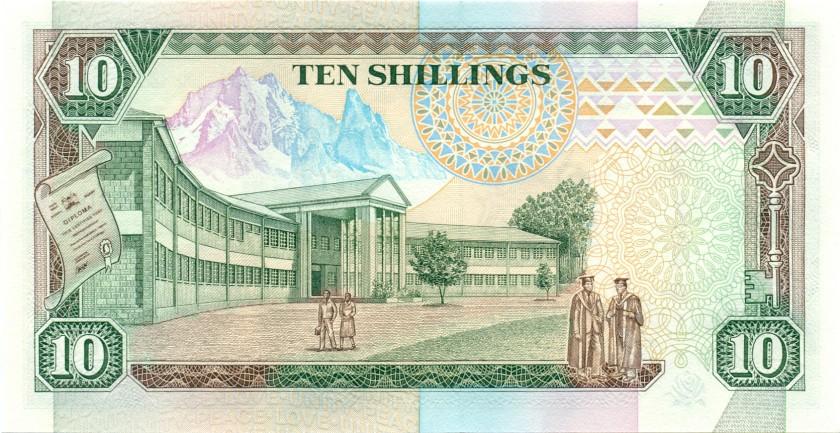 Kenya P24b 10 Shillings 1990 UNC