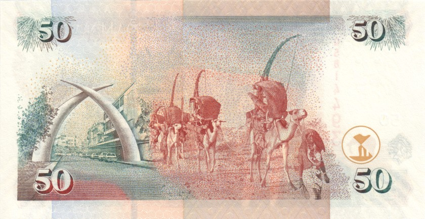 Kenya P47c 50 Shillings 2008 UNC