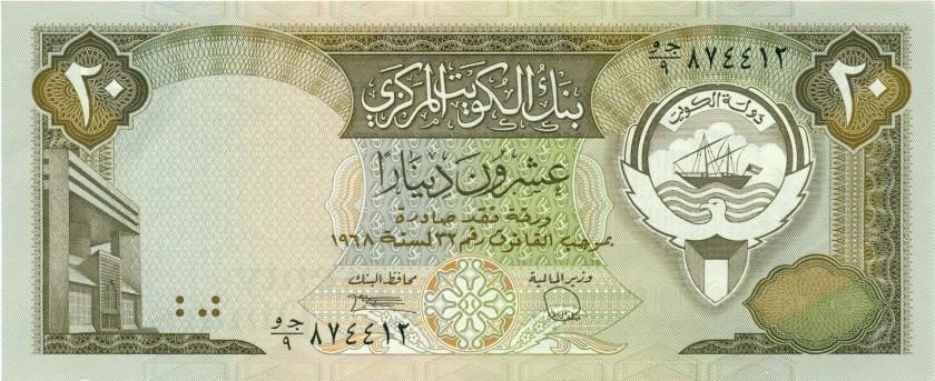 Kuwait P16b 20 Dinars 1968 (1980-1991) UNC