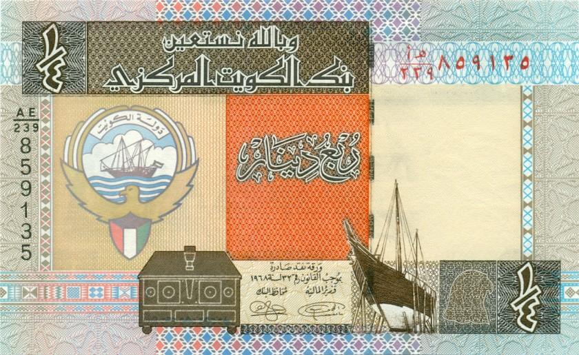 Kuwait P23h ¼ Dinar 2013 UNC