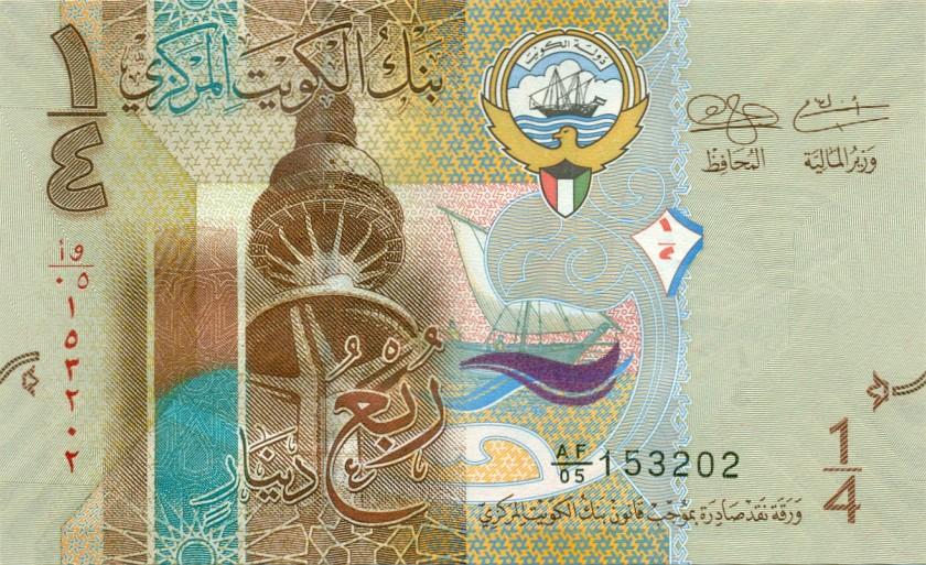 Kuwait P29 ¼ Dinar 2014 UNC