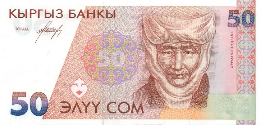 Kyrgyzstan P11 50 Som 1994 UNC