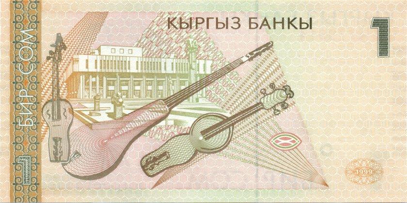Kyrgyzstan P15 1 Som 1999 UNC