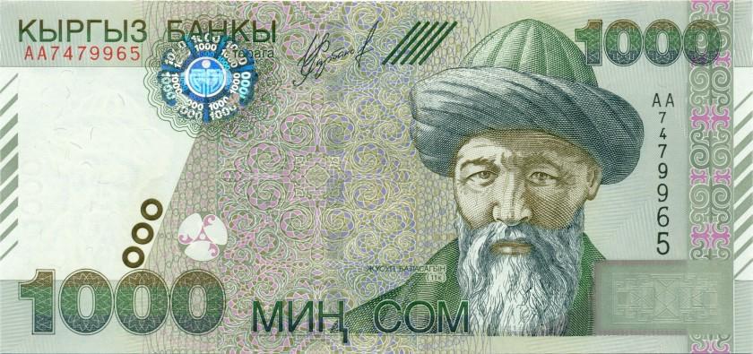 Kyrgyzstan P18 1.000 Som 2000 UNC