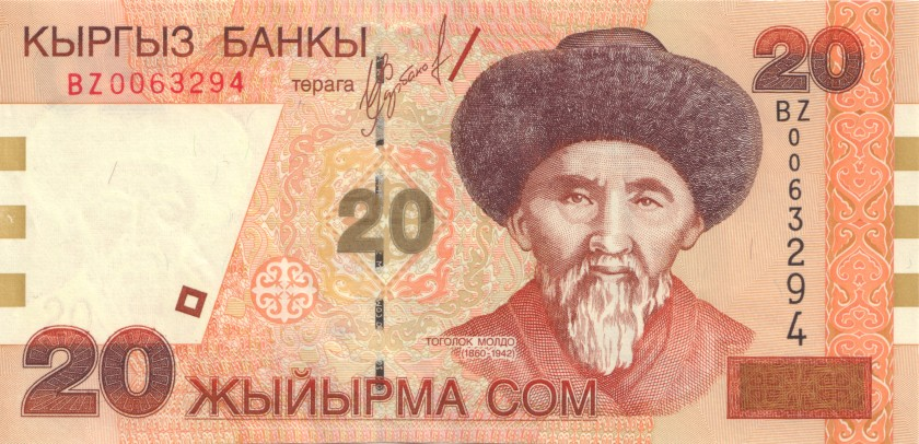 Kyrgyzstan P19r REPLACEMENT 20 Som 2002 AU-