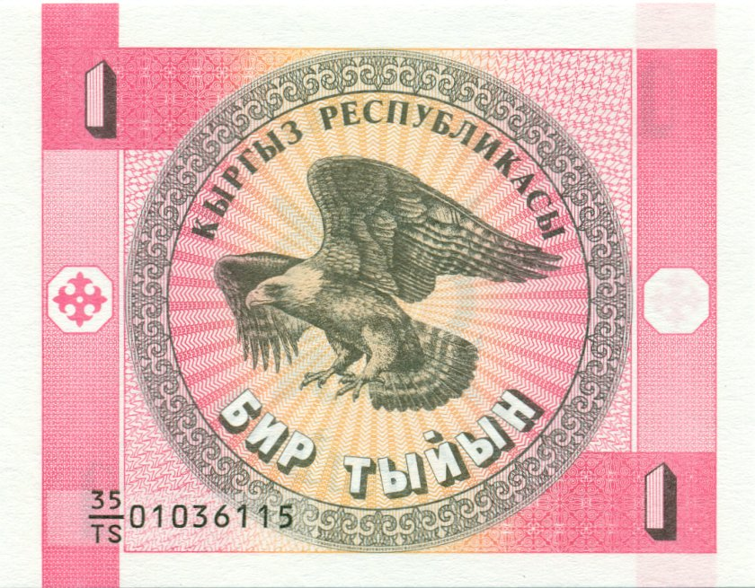 Kyrgyzstan P1 1 Tyiyn 1993 UNC