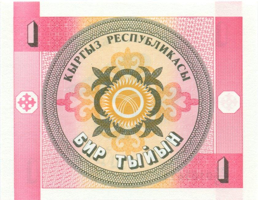 Kyrgyzstan P1a 1 Tyiyn 1993 UNC