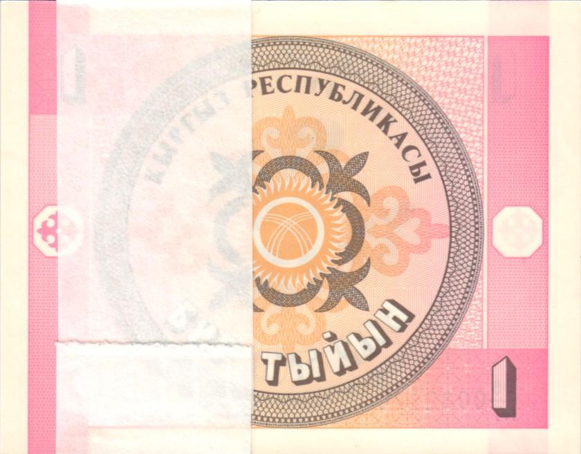 Kyrgyzstan P1b 1 Tyiyn Prefix 06/KT Bundle 100 pcs 1993 (2006) UNC