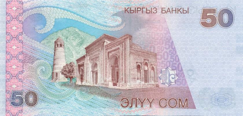 Kyrgyzstan P20 50 Som 2002