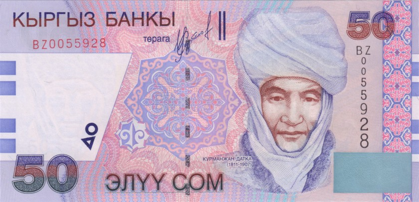 Kyrgyzstan P20r REPLACEMENT 50 Som 2002 UNC
