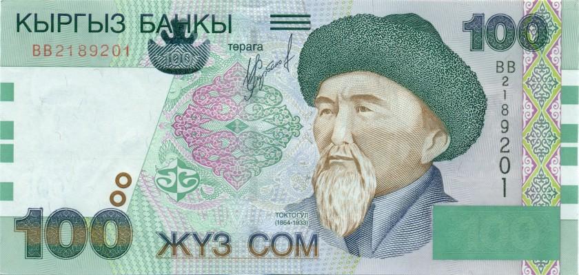 Kyrgyzstan P21 100 Som 2002 UNC