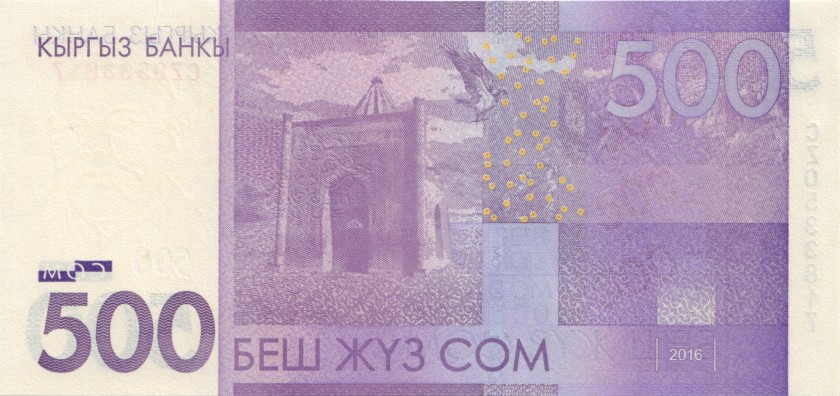 Kyrgyzstan P28br REPLACEMENT 500 Som 2016 UNC