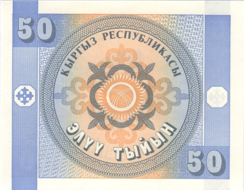 Kyrgyzstan P3b 08910891 50 Tyiyn 1993 UNC