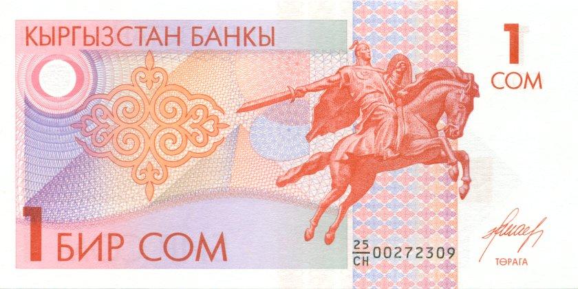 Kyrgyzstan P4 1 Som 1993 UNC