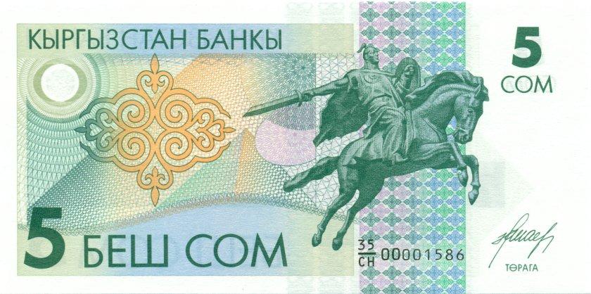 Kyrgyzstan P5 5 Som 1993 UNC