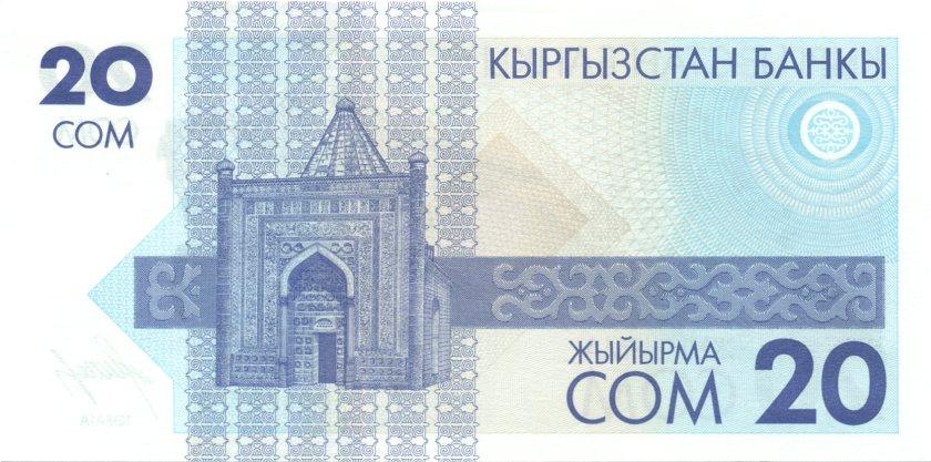Kyrgyzstan P6 20 Som 1993 UNC