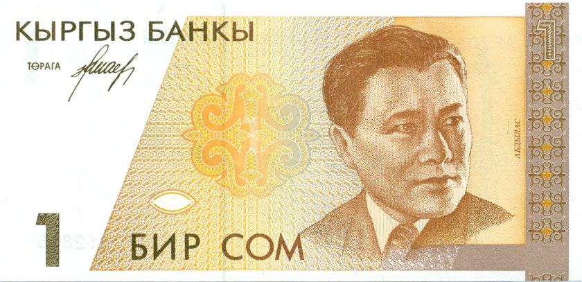 Kyrgyzstan P7 1 Som 1994 UNC