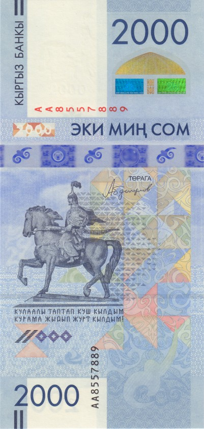 Kyrgyzstan P-NEW 2.000 Som 2017 UNC