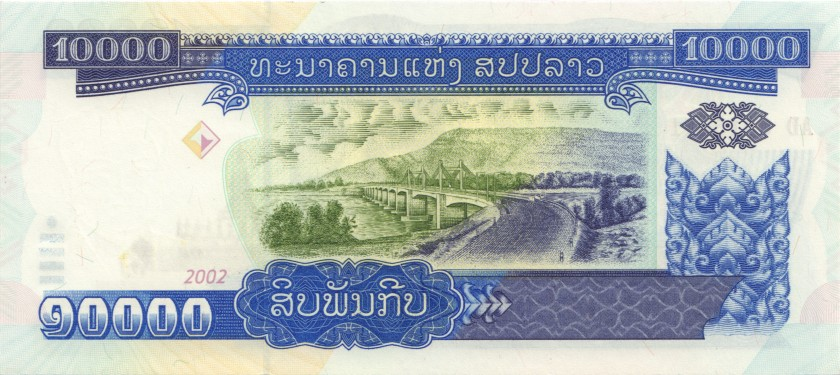 Laos P35a 10.000 Kip 2002 UNC