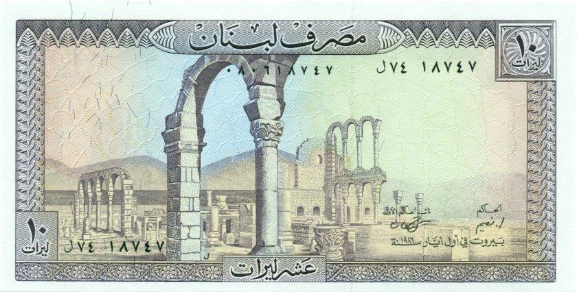 Lebanon P63f 10 Lebanese pounds (Livres) 1986 UNC