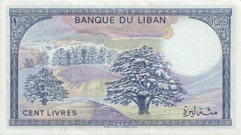 Lebanon P66c 100 Lebanese pounds (Livres) 1983 UNC-
